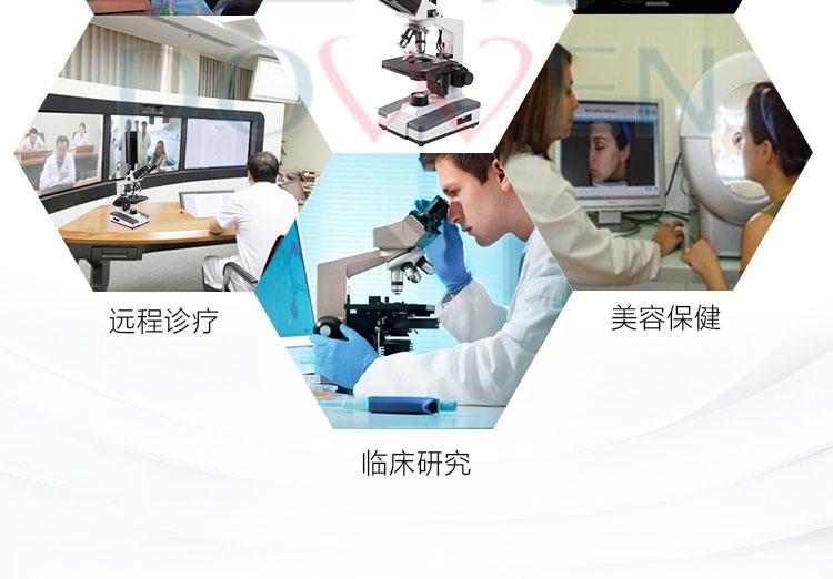 一滴血检测仪厂家,微循环检测仪厂家