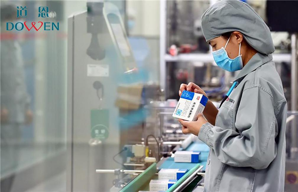 黑背景一滴血检测仪|一滴血检测仪|微循环显微镜检查仪|一滴血亚健康检测仪|微循环检测仪|血细胞培训|微循环培训|道恩医疗|弓形虫检测仪|细胞破碎仪